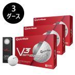 テーラーメイド ゴルフ 【まとめ買いセット】 V3スピードボール 3ダースセット/3ダース(36個入り)