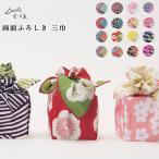 メール便対応 むす美/musubi 風呂敷 伊砂文様 両面ふろしき 三巾(104cm) 袋入