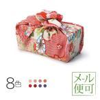 メール便対応 有職 / Yu-soku 風呂敷 はいからもだん ちりめん友仙ふろしき 二巾(68cm)
