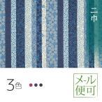 メール便対応 有職/Yu-soku 風呂敷 町家格子ふろしき 二巾(68cm)