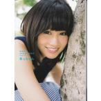 「あっちゃん」AKB48 前田敦子★ポイント消化