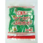 【メール便】タナカ 1食用ふりかけ (磯海苔) 50食
