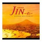 JIN-仁-/オリジナル・サウンドトラック/CD