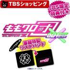 ももクロ団×BOT DVD-BOX 2枚組