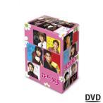 花より男子/DVD-BOX/通常版(送料無料)
