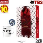 「P10倍」 SPECサーガ完結篇「SICK'S 恕乃抄」 / DVD BOX TBS特典付 & 送料無料 00902980011812100311【TBSショッピング】