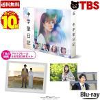 б╓P10╟▄б╫ ├ц│╪└╗╞№╡н Blu-ray BOX TBS╞├┼╡бї├ъ┴к╞├┼╡бї┴с┤№═╜╠є╞├┼╡╔╒ / е╓еыб╝еьед ═н┬╝▓═╜у ▓м┼─╖Є╗╦ е╔еще▐ 00904320011812110311б┌TBSе╖ече├е╘еєе░б█