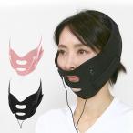 フェイスリフト EMS / マスク型 美顔器 / FACE LIFT マスク 顔  表情筋トレーニング 【TBSショッピング】