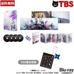 【送料無料】【TBS特典&初回生産限定封入特典付】 忍びの国 豪華メモリアル Blu-ray - BOX 00848120011710060311【TBSショッピング】