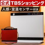 人感センサー 付 セラミック ヒーター CHT-1636/暖房 リモコン ヒーター センサー オフタイマー00799820001611020938【TBSショッピング】