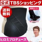 【TBS買いテキ】セットで買うと3,623円お得!着圧ソックスセット