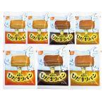 ひだまりパン/3種7食 /パン 保存食 インスタント 防災 災害 地震 対策 食品 00973470012008260942 【TBSショッピング】