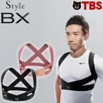 ���� ���ݡ��� �٥�� Style BX 1�� / ��������BX Ĺͧ MTG �������륢�å� �ض� ���� 00845450001710160942��TBS����åԥ�