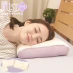 【特別価格】西川 眠りすとプラス/2個セット/【特典】洗濯ネット1枚付き 00940330012003271982【TBSショッピング】