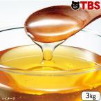 ハンガリー産 アカシア蜂蜜 / 3kg / 蜂蜜 はちみつ ハチミツ トースト ヨーグルト 飲み物 料理 ハニー牧場 00924210011908222163【TBSショッピング】