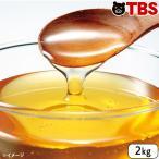 【たっぷり大容量】【那須高原ハニー牧場】ハンガリー産 アカシア 蜂蜜 /2kg/はちみつ ハチミツ 料理 トースト 00718330011703281982【TBSショッピング】