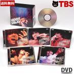 西城秀樹 絶叫・情熱・感激/CD+DVD BOX(5枚組) 00876870011910251984【TBSショッピング】