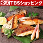 TBSおびマルシェ 小田急百貨店の訳あり高級グルメ