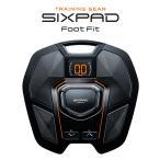 SIXPAD Foot Fit / 特典 SIXPAD Stretch Rod / MTG mtg 足用 トレーニング sixpad シックスパッド EMS 筋肉 00947180012001242050【TBSショッピング】