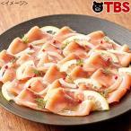 鮭魚 - 北海道産 天然 秋鮭 スモークサーモン / 1kg / 鮭 サーモン しゃけ さけ 北海道 サラダ マリネ 00890350011902152163【TBSショッピング】