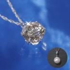 高島屋 プラチナ1ctダイヤペンダントセット/8mmあこや真珠ペンダント / ジュエリー レディース ネックレス ダイヤモンド 【TBSショッピング】