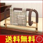 ささえ畳ベッド用ワイド      介護ベッド  手すり