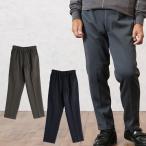 紳士 裏起毛 きちんと見えるスラックス 股下68cm (シニアファッション 70代 80代 メンズ 男性 紳士服 お年寄り高齢者 )