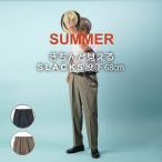 紳士 夏素材 後ろポケット付スラックスパンツ 股下68cm(シニアファッション 60代 70代 80代 メンズシニア 男性 紳士服 お年寄り高齢者)
