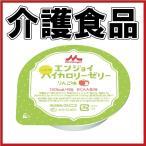 エンジョイ小さなハイカロリーゼリー りんご味(介護食 やわらか食)