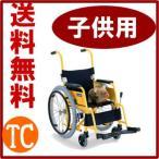 車椅子・ アルミ製子供用自走車椅子 KAC-N32(カワムラサイクル) )   座幅 前座高
