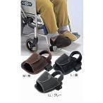 車椅子用フットガード車椅子関連用品 福祉