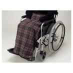 車椅子ひざ掛け(ブランケット)(ハートフルウェアフジイ)車いす 車イス   車椅子 関連 あたたか 防寒