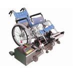 車椅子 車椅子  車輪洗浄機ラクーン・ミニ2(車いす用品 介護用品)