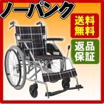 車椅子 軽量 折りたたみ 自走用(車いす、車イス)