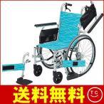 車椅子 (車いす、車イス)折りたたみ アルミ軽量自走