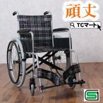 車椅子・介護用品の通販TCマート提供 <small>美容・健康・ダイエット</small>通販専門店ランキング15位 車椅子 折りたたみ自走車いす