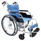 車椅子・介護用品の通販TCマート提供 <small>美容・健康・ダイエット</small>通販専門店ランキング26位 車いす アルミ折り畳み軽量自走式車椅子松永製作所( 介護 車いす 車イス 折り畳み 軽量 )
