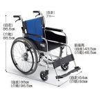 BAL-1 標準型 自走式車いす(車椅子 ) 高齢者 老人