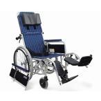 車椅子 (車いす 車イス)折りたたみリクライニング車