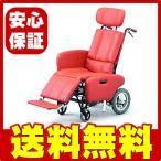 車椅子(車いす 車イス) リクライニング介助用NHR-7B 高齢者 老人 お年寄り 便利グッズ