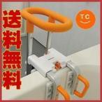 介護用品 手すり 風呂パナソニック・入浴グリップ (内グリップ付き)高さ調節 防カビ加工