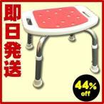 車椅子・介護用品の通販TCマート提供 <small>美容・健康・ダイエット</small>通販専門店ランキング5位 介護用品風呂椅子 シャワーチェア 風呂いす・シャワーチェア背無しタイプ
