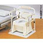 介護用品 手すり 安寿 アロン化成ポータブルトイレ用フレームささえ  介護用品 トイレ 高齢者  老人 お年寄り