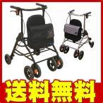 歩行器 介護 シルバーカー テイコブ リトル 大人用 リハビリ 高齢者用 介護用品