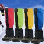 【送料無料】 アウトドアゲーター 登山スパッツ ロングスパッツ 撥水加工 防寒 防水 登山用品 アウトドア用品 登山靴