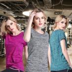 ショッピングトップス トレーニングウェア ヨガウェア トップス Tシャツ ランニング ジムウェア おしゃれ ダンスウェア フィットネス セットの替えに ミックス