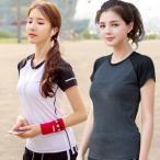 ショッピングトップス トレーニングウェア ヨガウェア トップス Tシャツ ランニング ジムウェア おしゃれ ダンスウェア フィットネス セットの替えに ラグラン