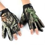 釣り用 手袋 迷彩 葉柄 フィッシンググローブ 指 3本 出し 釣道具 防寒 手袋 伸縮性 吸湿発散性 滑り止め