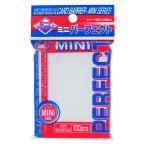 KMC カードバリアー 100 ミニ パーフェクト  ミニサイズ カードスリーブ 100枚