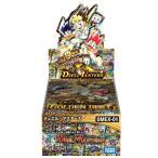 デュエル・マスターズ DMEX-01 TCG ゴールデン・ベスト BOX (12月出荷分)
